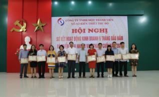 Các cá nhân xuất sắc năm 2019 nhận bằng khen của Bộ Tài chính