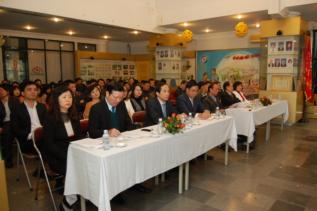 Hội nghị Tổng kết công tác năm 2017