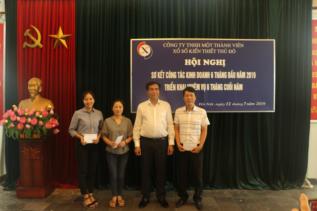Khen thưởng 6 tháng đầu năm các Chi nhánh hoàn thành tốt nhiệm vụ được giao
